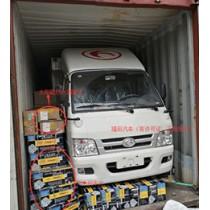小型福田汽车&配件出口案例
