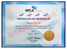 货物运输联盟WCA成员证书