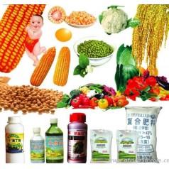 中国生物农药产品及登记大全