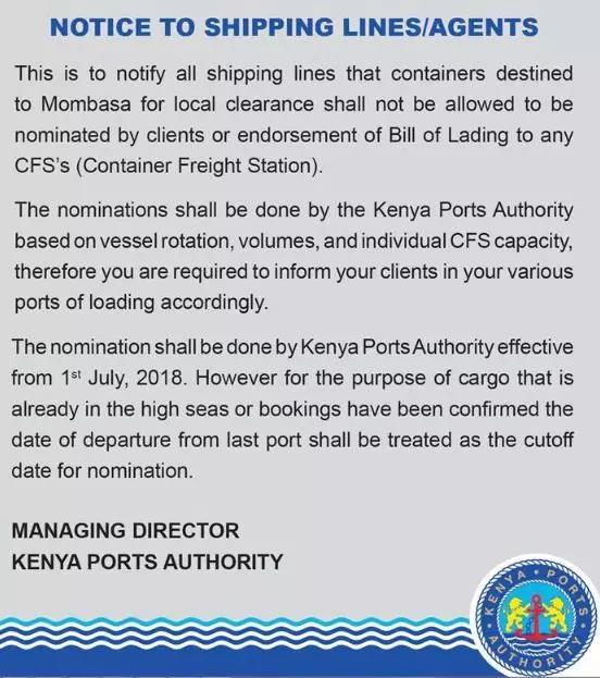 肯尼亚新规_非洲海运_旭洲物流